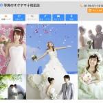 2015.8.2予約サイト