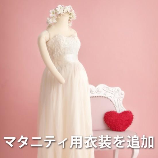 2016妊婦衣裳
