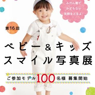 2019.7BKC募集-01